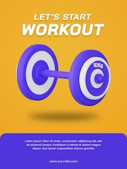 Ilustração 3d do haltere. muito útil para ilustração de esportes. modelo de design de cartaz.