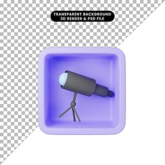 Ilustração 3d do telescópio de ícone simples no cubo