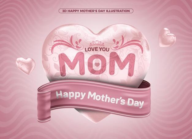 Ilustração 3d feliz dia das mães para composição