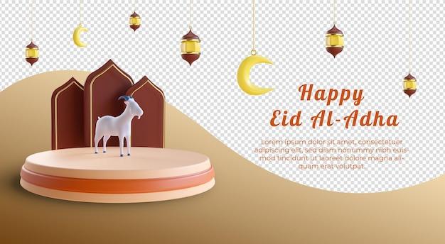 Ilustração 3d feliz eid al adha