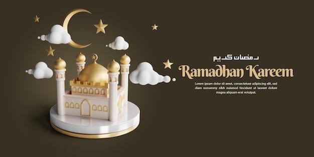 Ilustração 3d render de decoração islâmica para modelo de saudação ramadan kareem
