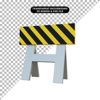 Ilustração 3d símbolo de objeto simples de estrada bloqueada Psd Premium