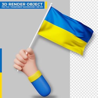 Ilustração bonita de mão segurando a bandeira da ucrânia. dia da independência da ucrânia. bandeira do país.