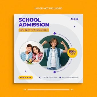 Inscrição escolar nas redes sociais, folheto de banner da web e modelo de design de foto de postagem no instagram