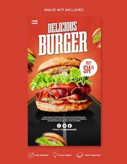 Instagram de menu de hambúrguer delicioso e modelo de história de mídia social