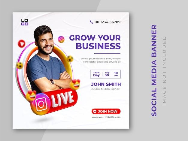 Instagram de mídia social criativa ao vivo para modelo de design de promoção de marketing digital