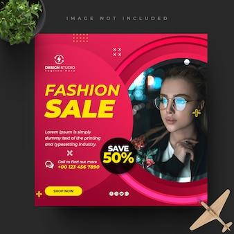 Instagram de moda, mídia social do facebook postar modelo de banner design