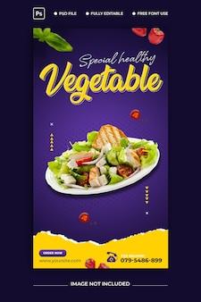 Instagram de promoção de receita de vegetais saudáveis e modelo de psd de história no facebook