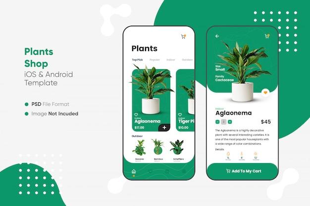 Interface do usuário do aplicativo plats shop