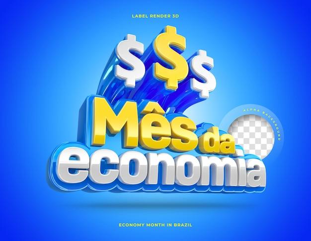 Label mês da economia no brasil 3d render blue