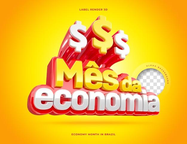 Label mês da economia no brasil 3d render red