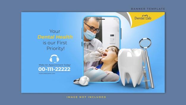 Laboratório odontológico com modelo de banner horizontal do conceito de maquete móvel