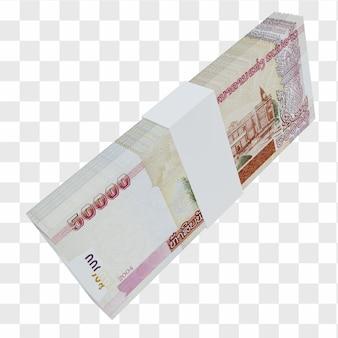 Laos moeda kip 50.000: pilha de notas lak laos