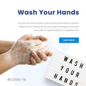Lave as mãos, modelo informativo de postagem em tamanho quadrado para instagram