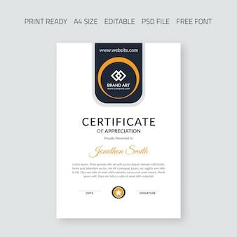 Layout de certificado de prêmios simples