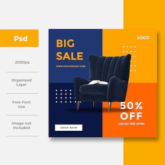 Layout de design de anúncio de banner de mídia social interior