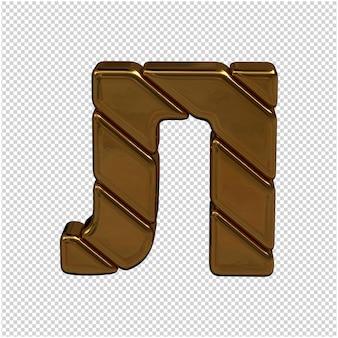 Letra dourada do alfabeto russo renderização em 3d