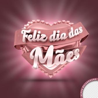 Letras de coração rosa metálico feliz do dia das mães em brasileiro