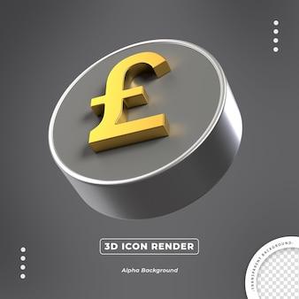 Libra esterlina ouro 3d moeda isolada ícone vista lateral render