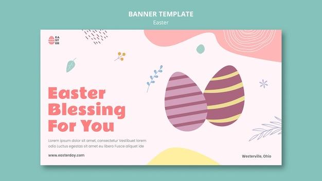Lindo modelo de banner de evento para o dia de páscoa