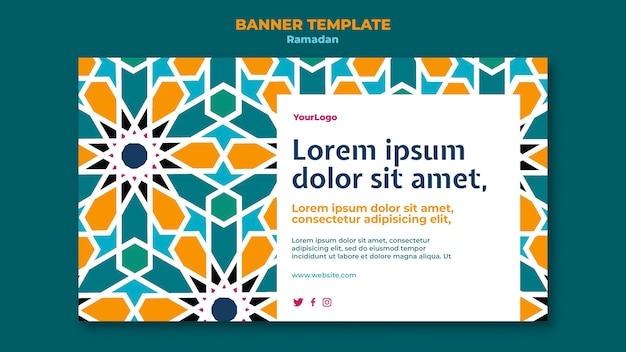 Lindo modelo de banner do ramadã