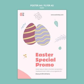 Lindo modelo de impressão de evento para o dia de páscoa Psd grátis
