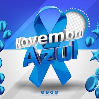 Logo 3d novembro blue brazil campanha contra câncer de próstata
