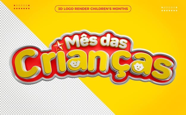 Logo 3d render mês infantil vermelho com amarelo