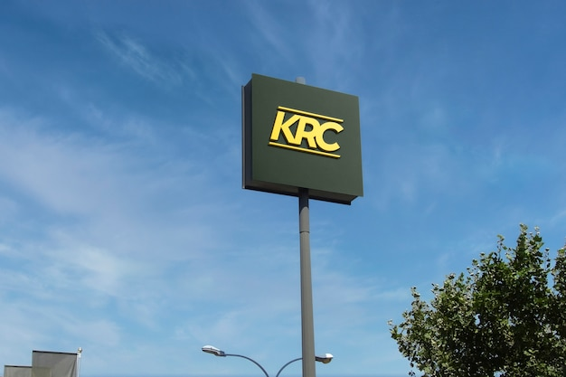 Logo mockup billboard sign