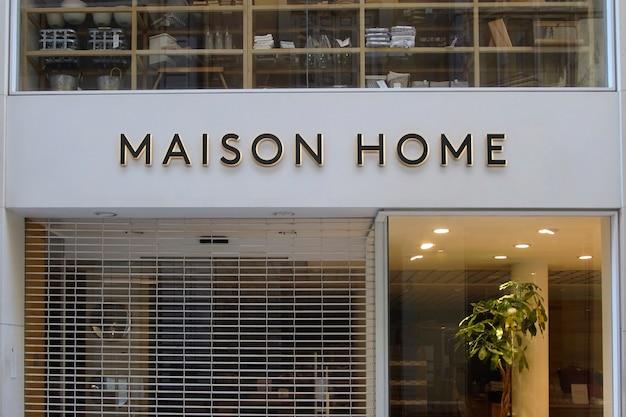 Logo mockup modern white facade sign
