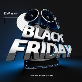 Logotipo 3d black friday com megafone e luzes