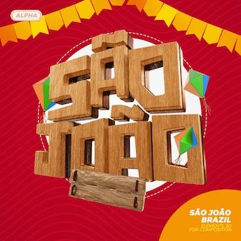 Logotipo 3d de são joão brasil em renderização 3d
