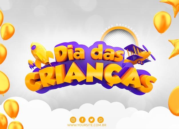 Logotipo 3d do dia da criança