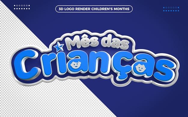 Logotipo 3d do mês das crianças em azul escuro e azul claro para composições no brasil