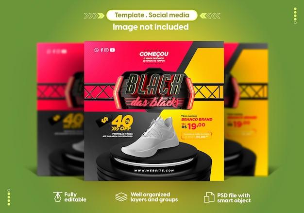 Logotipo 3d para composição preta de vendas pretas e promoção de produtos