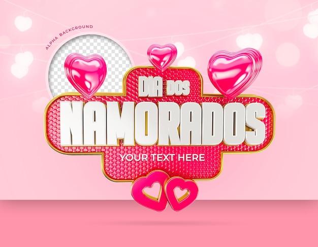 Logotipo 3d para o dia dos namorados no brasil