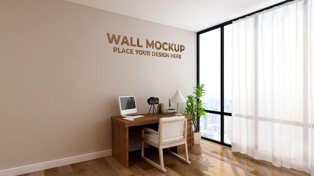 Logotipo bonito ou maquete de texto na parede marrom
