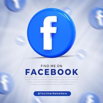 Logotipo brilhante do facebook e modelo de postagem de mídia social