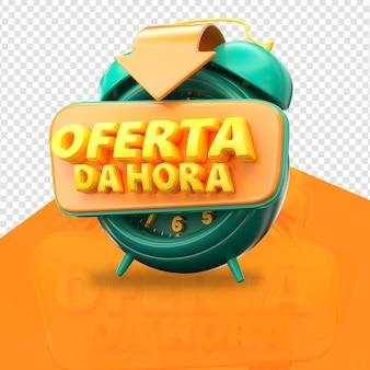 Logotipo da oferta de horas 3d isolado esquerda