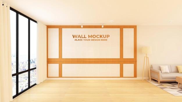 Logotipo da parede de madeira ou maquete de texto em uma sala minimalista