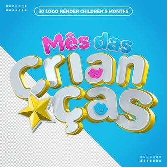Logotipo da renderização 3d amarela mês das crianças com letras divertidas