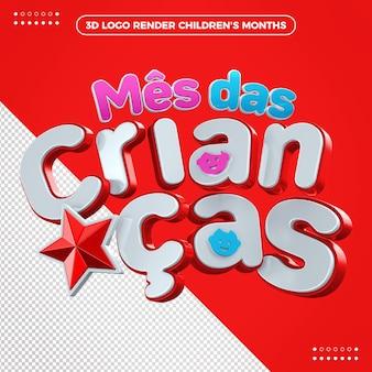 Logotipo da renderização 3d em vermelho claro mês das crianças com letras divertidas
