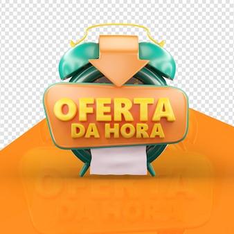 Logotipo de oferta de horas 3d isolado