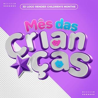 Logotipo de renderização 3d violeta claro mês das crianças com letras divertidas