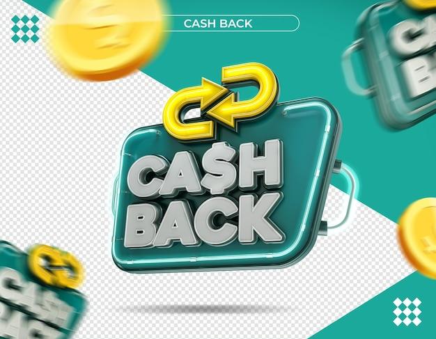 Logotipo do dinheiro de volta em renderização 3d isolado