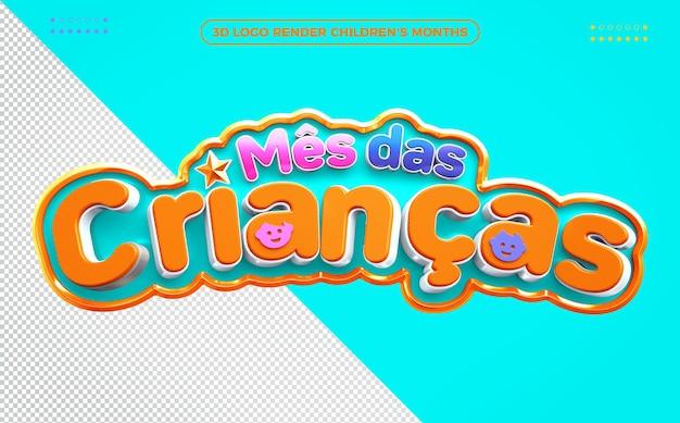 Logotipo do mês 3d infantil laranja e azul claro para composições no brasil