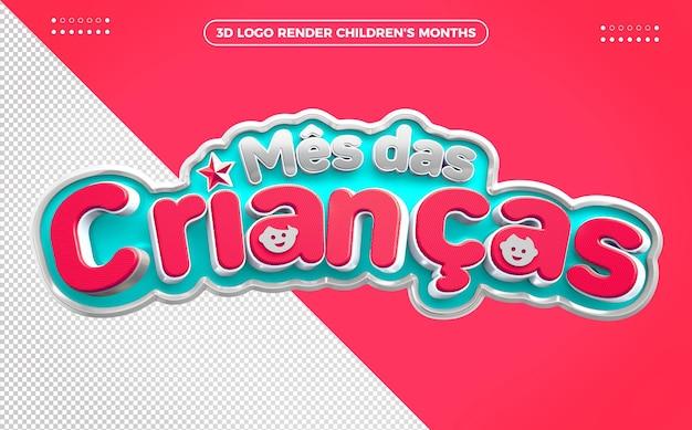Logotipo infantil rosa e azul claro do mês 3d para composições no brasil