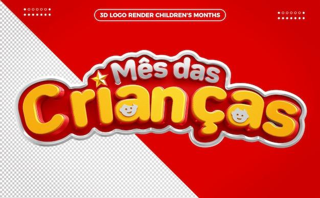 Logotipo infantil vermelho e amarelo do mês 3d para composições no brasil
