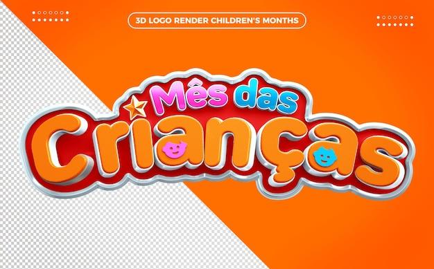 Logotipo infantil vermelho e laranja do mês 3d para composições no brasil