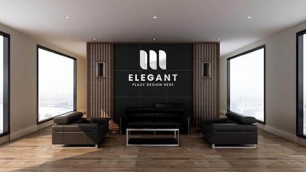 Logotipo maquete sinal realista escritório interior de madeira